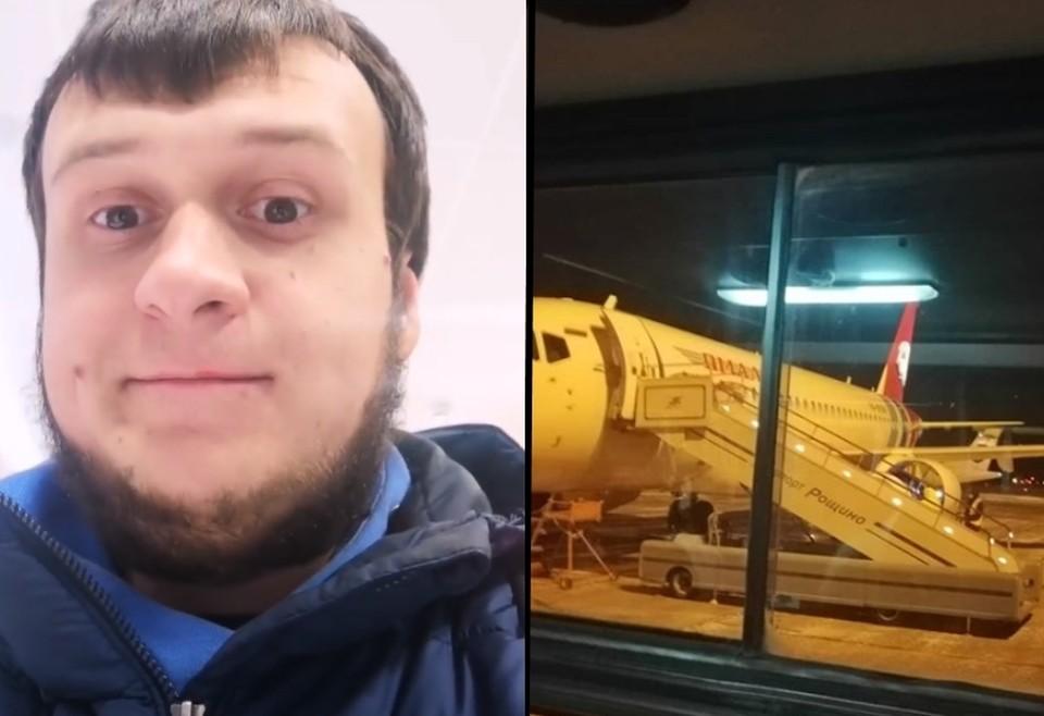 Мужчина рассказал, что пассажиры были уверены в профессионализме экипажа. Фото: instagram.com/sydovod