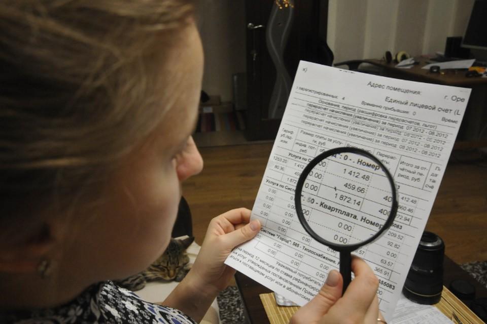 В Новокузнецке вырастут тарифы за коммунальные услуги