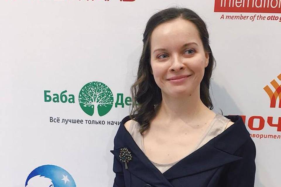 Анастасия Лазибная. Фото из личного архива
