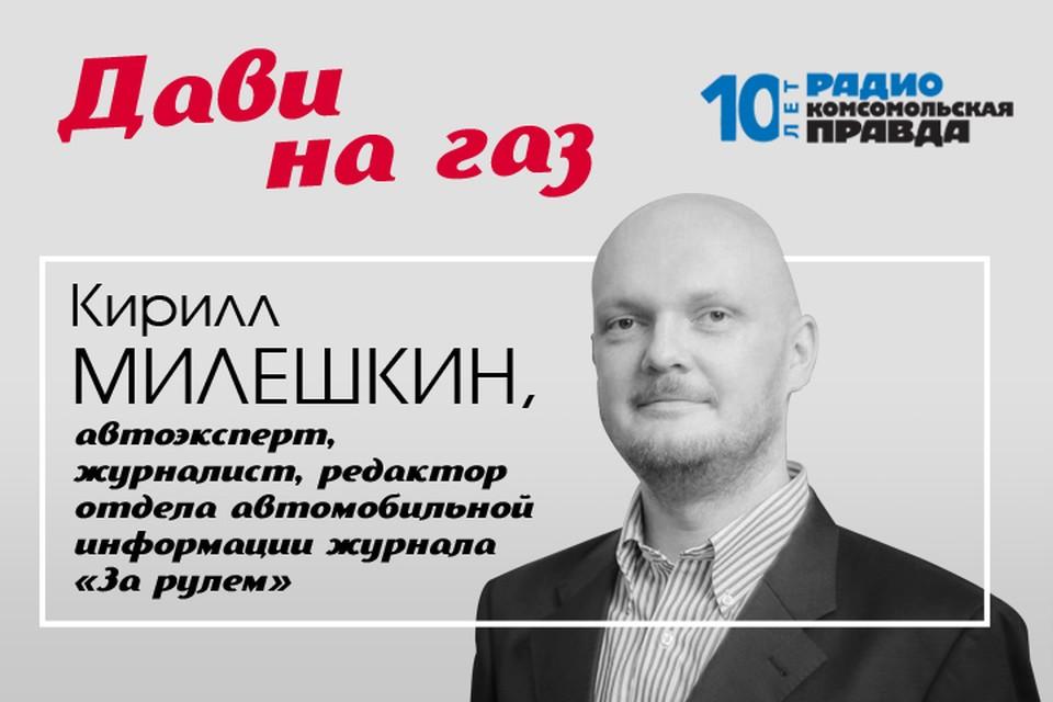 Обсуждаем всё, что касается российских дорог, водителей и машин