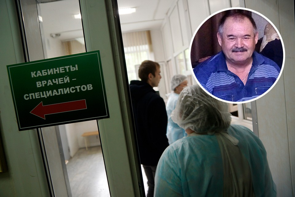 Михаил не смог попасть к кардиологу и через пару часов скончался в больнице.