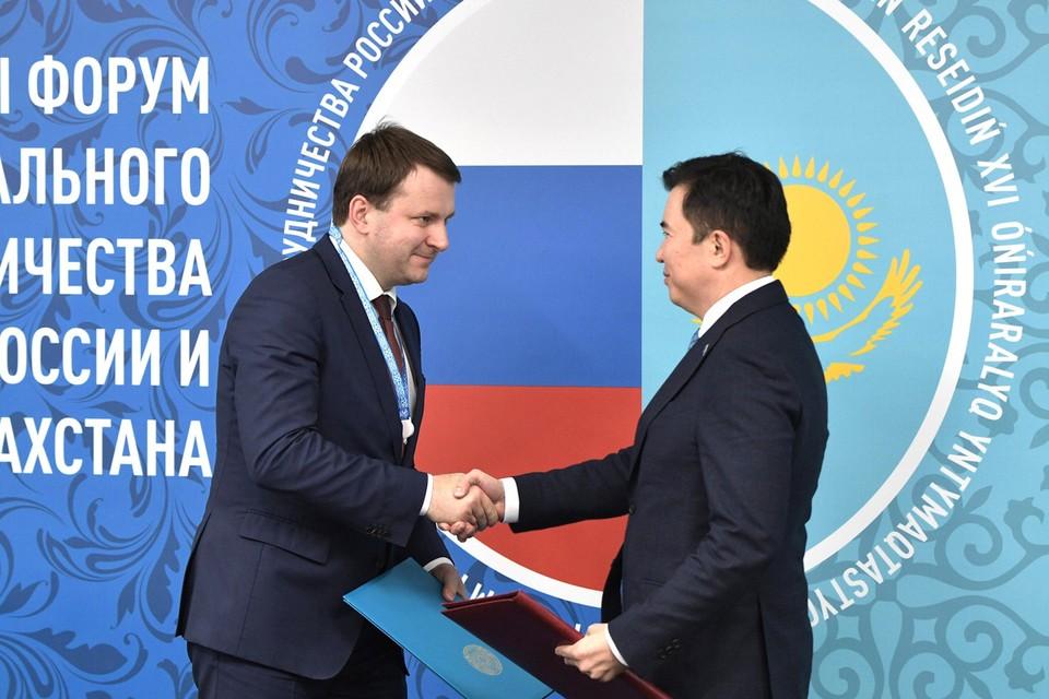 7 ноября в Омске завершил работу XVI Форум межрегионального сотрудничества России и Казахстана. Фото: пресс-служба форума