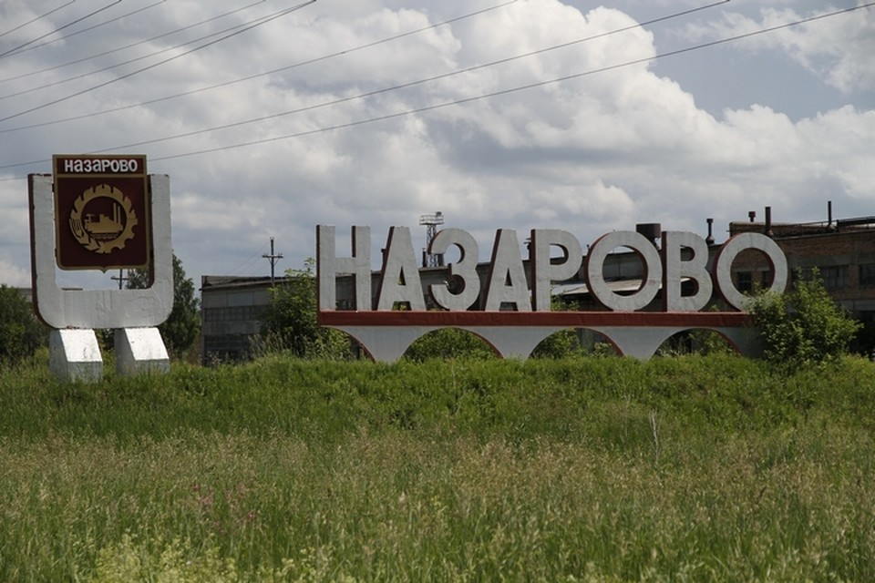 В одном из районов Красноярского края прокуратура нашла 76 депутатов-нарушителей