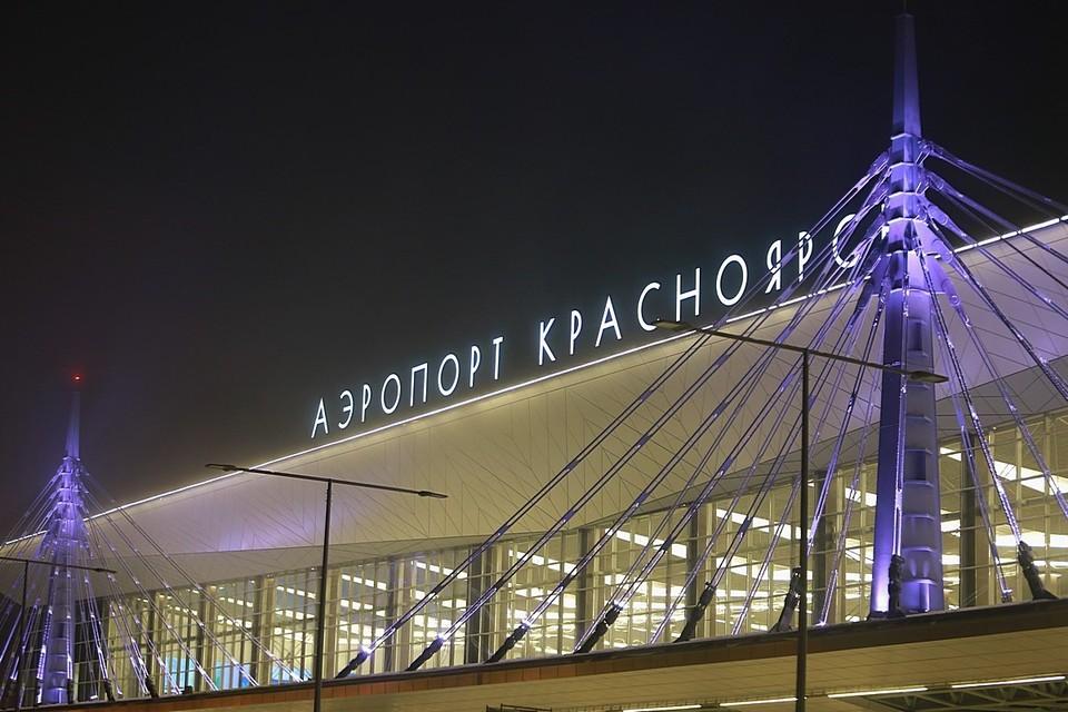 Два аэропорта Красноярска объединят.