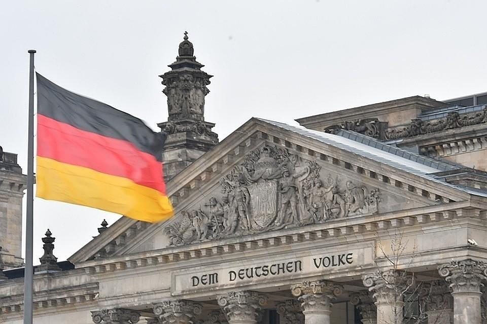 Бундестаг принял поправку к газовой директиве Евросоюза