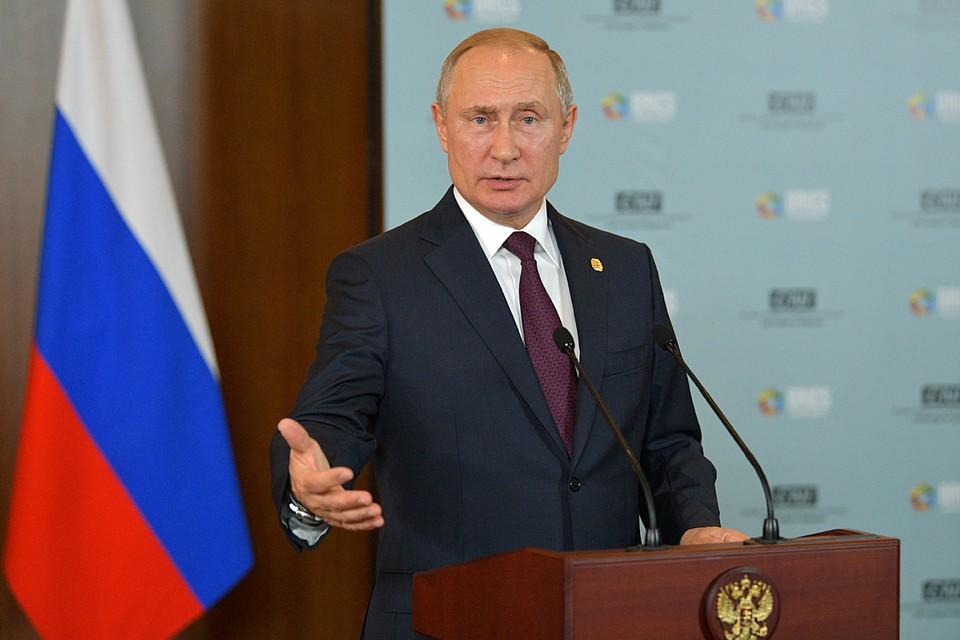 Путин отметил, что Россия решила в Сирии практически все задачи, которые она там ставила, но до мира в этой стране еще далеко
