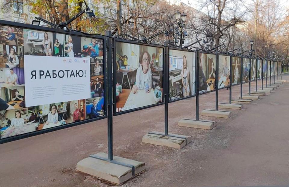 Фото: пресс-служба Департамента труда и социальной защиты населения Москвы.