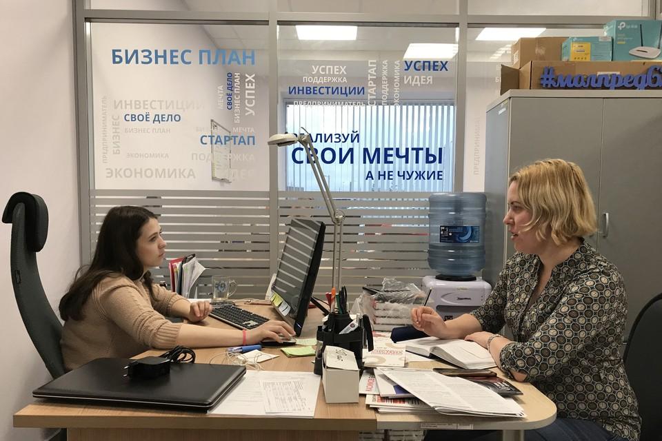 Сотрудники центра «Мой бизнес» готовы оказать комплексную помощь каждому обратившемуся.