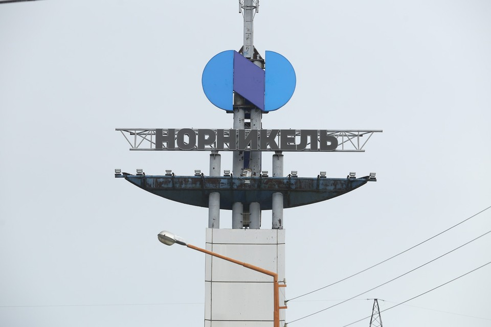 «Норникель» сокращает вредные выбросы в атмосферу. Фото: Ведомости/ТАСС