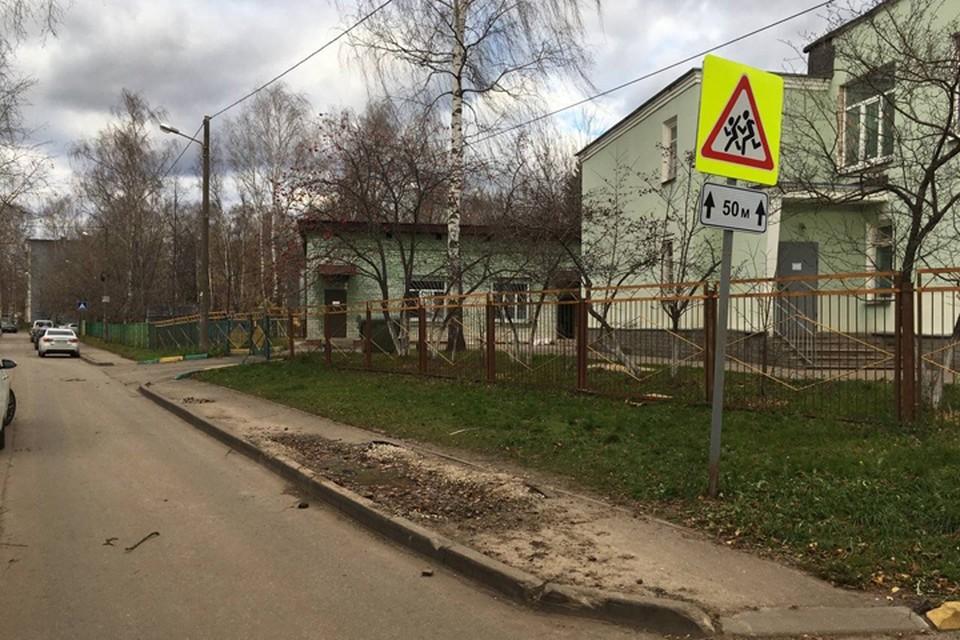 Тротуар на улице Никиты Рыбакова привели в порядок