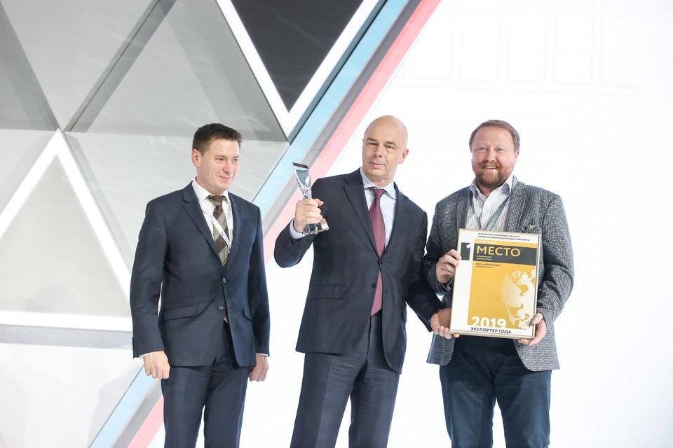 Церемония вручения премии «Экспортер года». Слева направо: Андрей Слепнев, Антон Силуанов, Николай Смирнов.