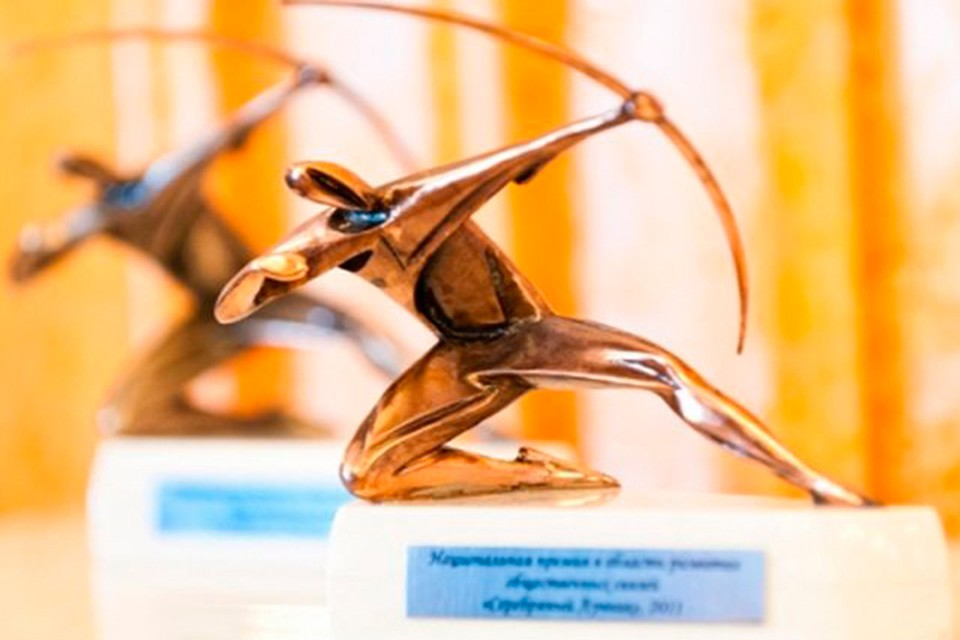 Премия в области развития общественных связей «Серебряный Лучник» − Северо-Запад – это возможность для специалистов в области коммуникаций продемонстрировать результаты своей работы за текущий год.