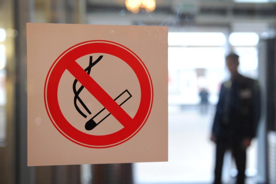 Власти пытаются победить дешевое курево, которое мешает заработать бюджету