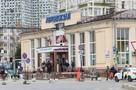 Расписание междугородных автобусов из Перми-2019