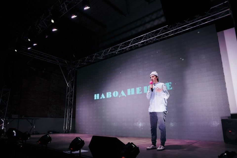 «Наводнение» - крупнейшая премия Петербурга в области водных экстремальных видов спорта.