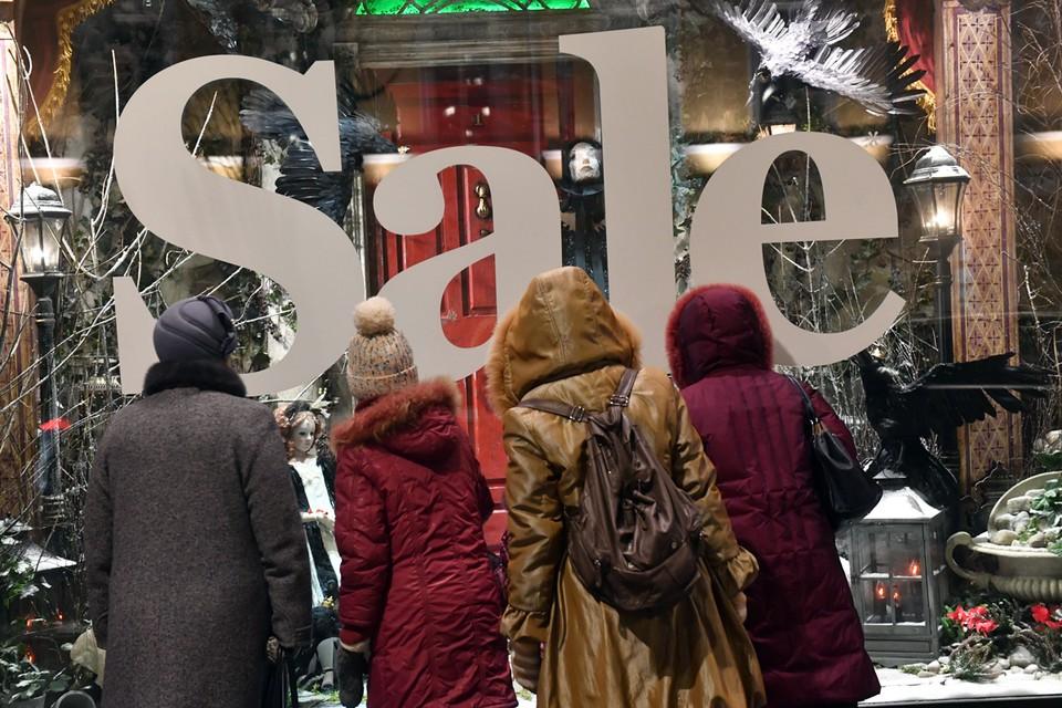 Скидки действуют на многих магически. Но, чтобы реально сэкономить, шопинг во время распродаж нужно планировать.