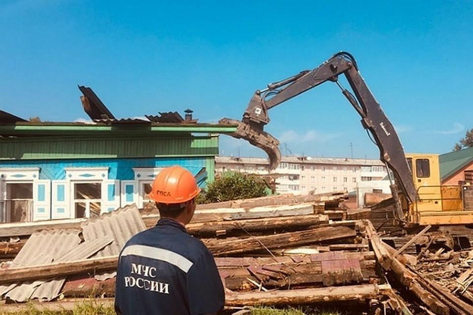 Фото: ГУ МЧС по Иркутской области