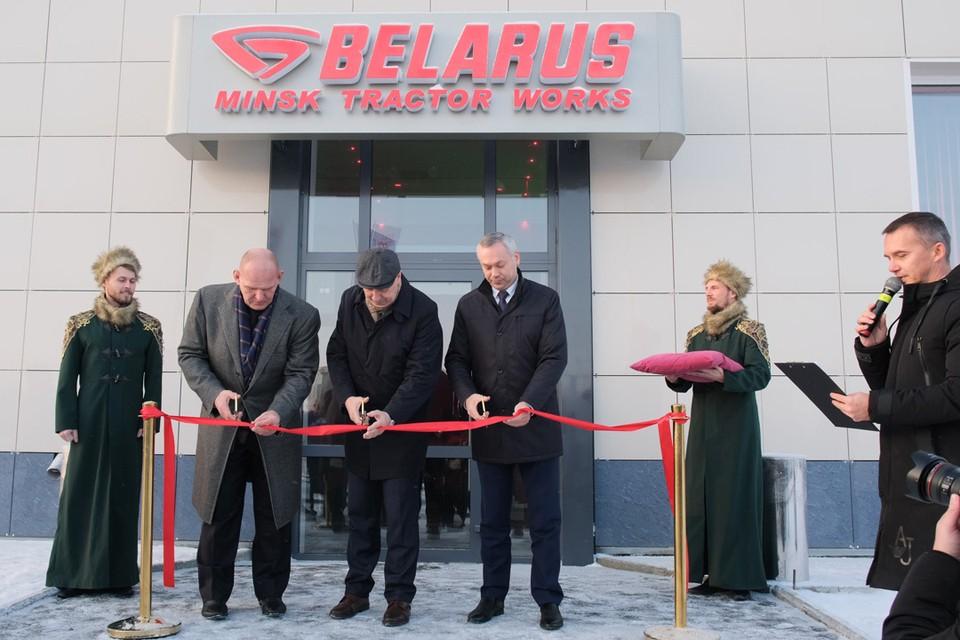 «Торговый дом МТЗ-Сибирь» открыл сервисный центр в рамках выставки «Сибирская Аграрная неделя».