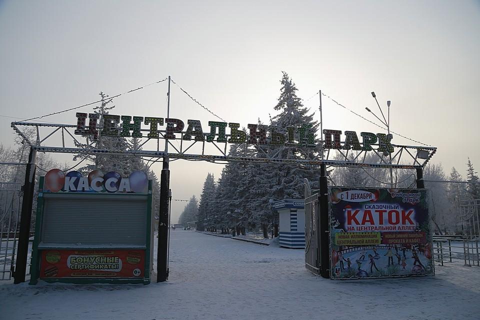 В Красноярске решился вопрос с реконструкцией Центрального парка
