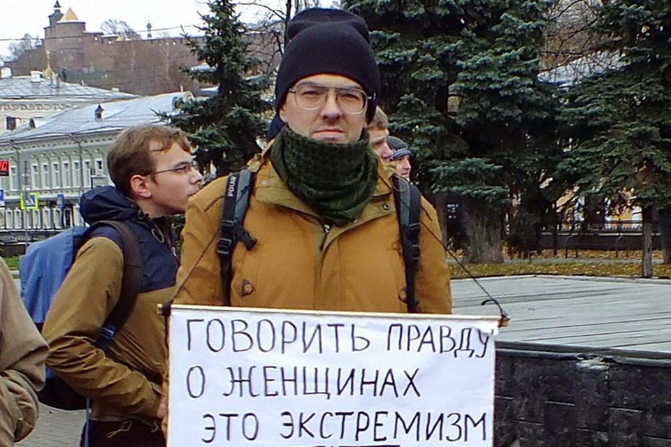 Самый известный инцел России пойдет под суд за идеи вагинокапитализма. ФОТО: Алексей Поднебесный.