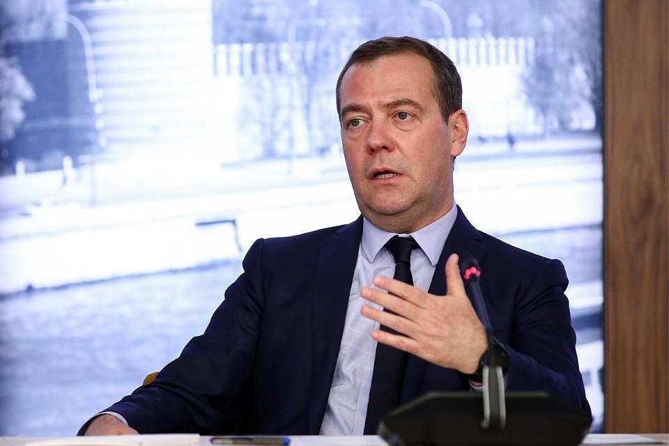 Премьер-министр правительства РФ Дмитрий Медведев. Фото: Сергей Бобылев/ТАСС