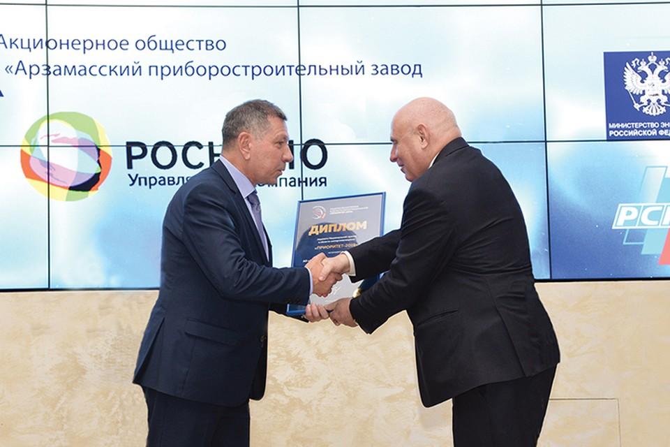 АПЗ награжден премией «Приоритет-2019» в номинации «Лидер авиаприборостроения»