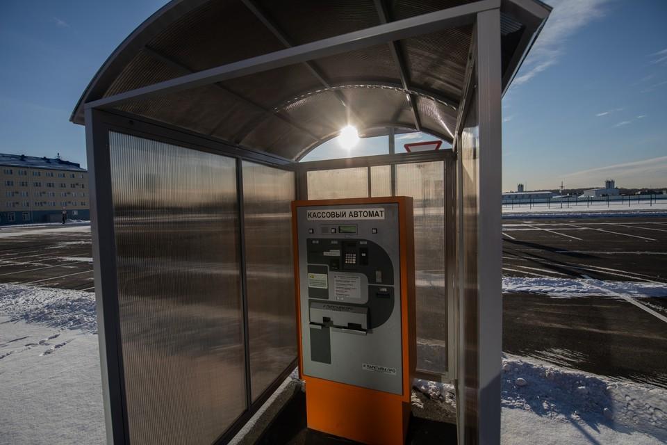 Парковка на сутки на привокзальной площади аэропорта оказалась дорогостоящей.