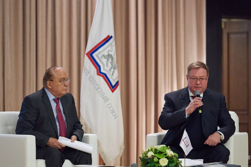 Фото: пресс-служба Минпросвещения России