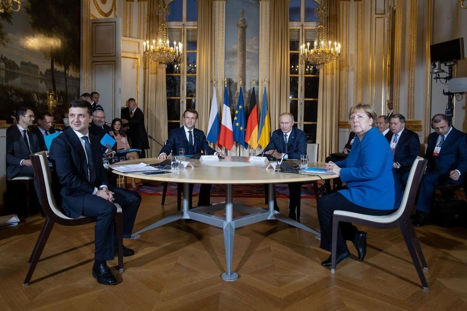 Участники саммита выступили за внесение изменений в Конституцию Украины