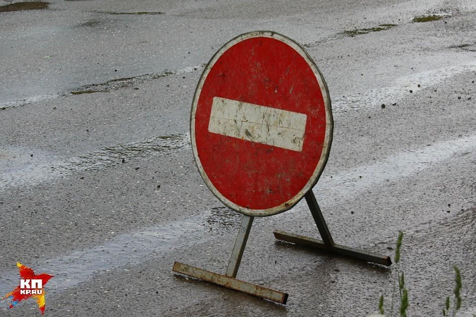 В двух районах Красноярска временно запретят парковку.