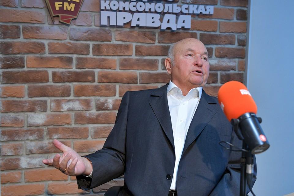 Мы собрали крылатые выражения Юрия Лужкова