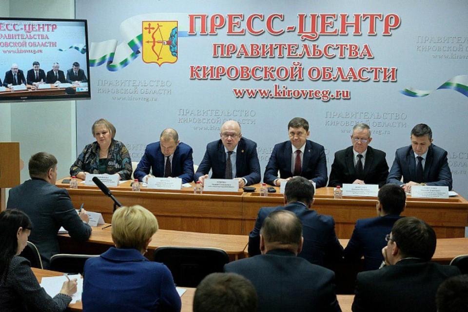 Фото: kirovreg.ru