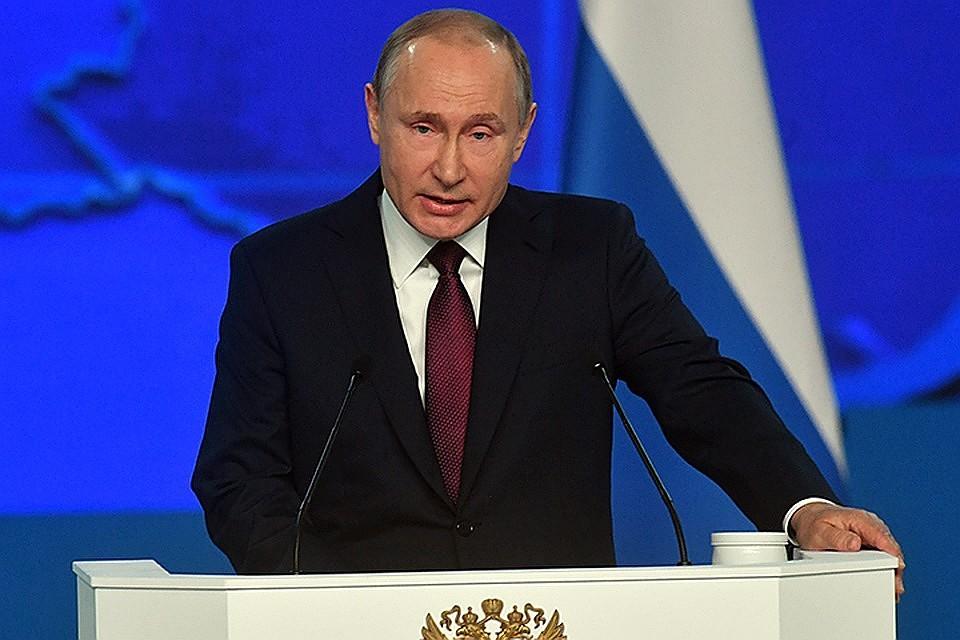 Путину сообщили о неисполнении бюджета на 1 трлн рублей