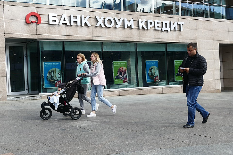 займ 50000 рублей срочно на карту без отказа без процентов