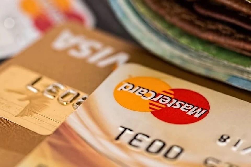 альфа банк кредитная карта оформить онлайн златоуст московский кредитный банк ленинградский