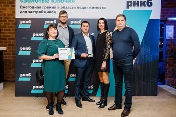 В Крыму вручили престижную награду в сфере строительства  «Золотые ключи»