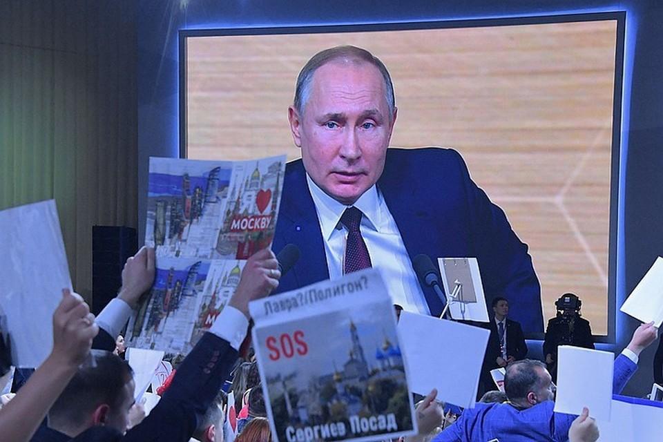 Главным событием недели стала пресс-конференция Владимира Путина.