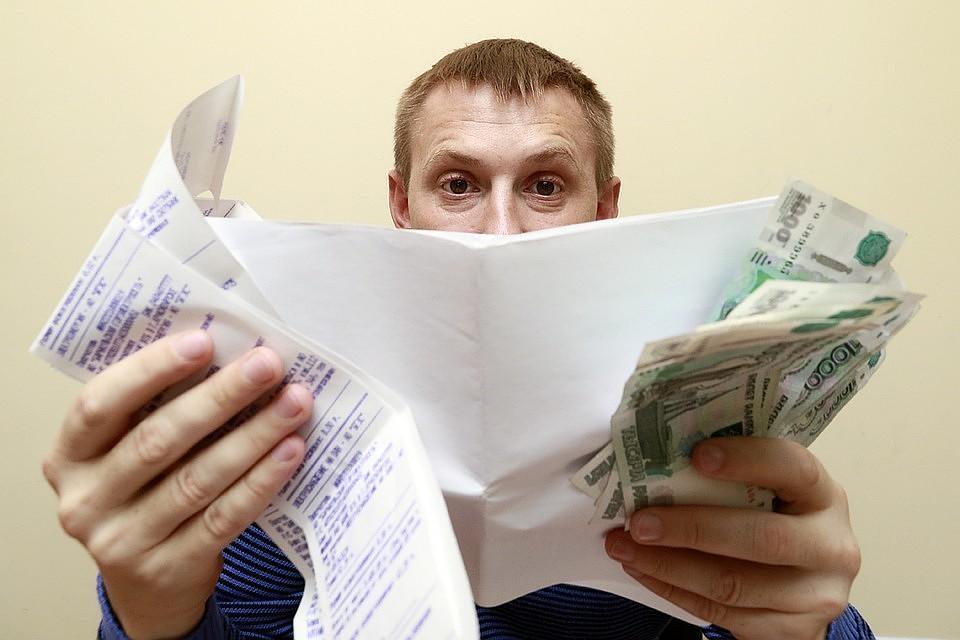 В среднем по России плата за коммунальные услуги вырастет на 4%