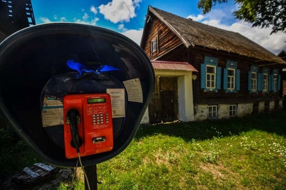 """В отдаленном поселке Пакина Пома установили таксофон, работающий от солнечных батарей и ветрогенератора. Фото из архива """"КП"""""""