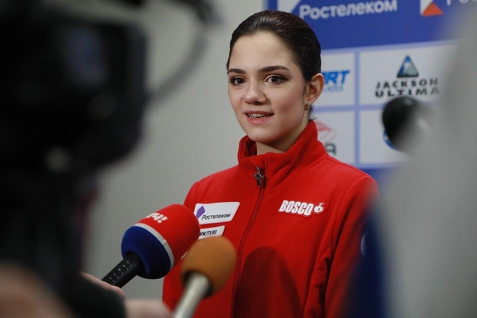 Звезда фигурного катания Евгения Медведева