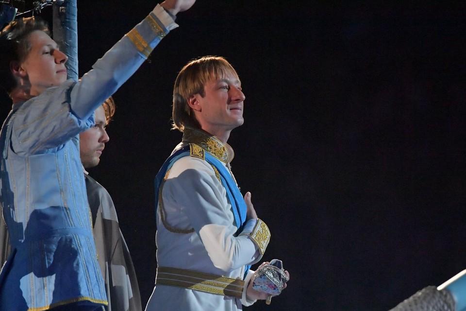 Евгений Плющенко сыграл принца.