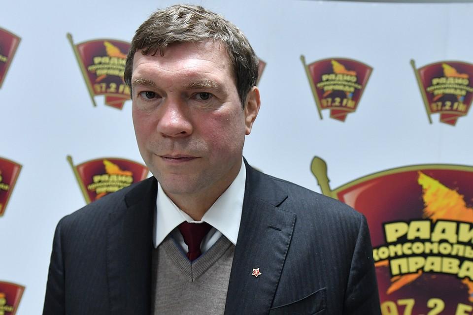 Олег Царев прокомментировал итоги года и дал прогноз на 2020-й год