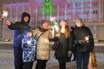 Чем заняться в Ижевске 2 января?