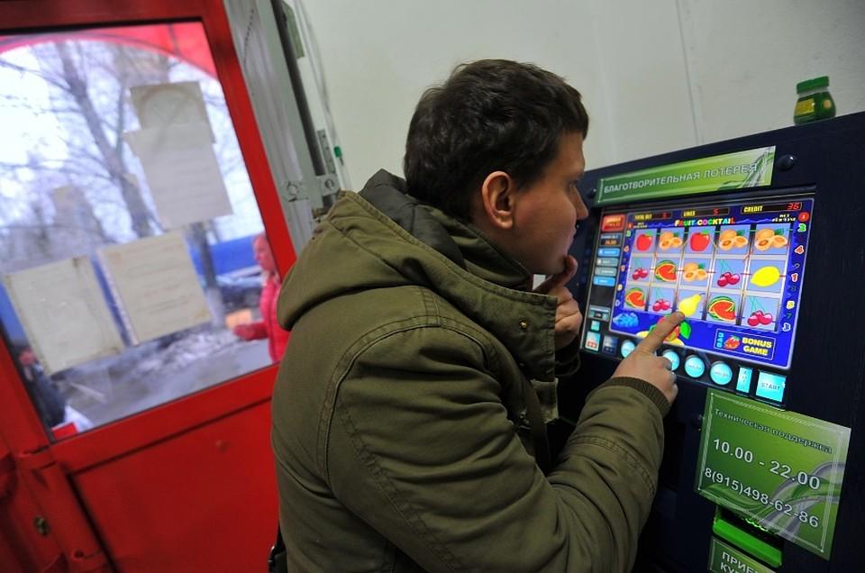 автоматы форум смоленск игровые