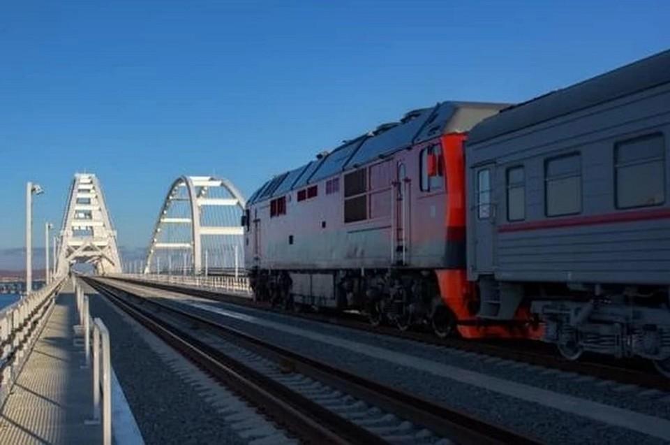 """Пассажирские поезда запустили, скоро и грузовые пойдут. Фото: """"Гранд Сервис Экспресс"""" / Facebook"""