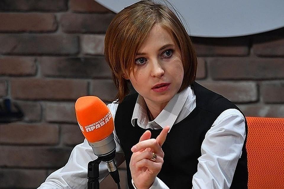 Наталья Поклонская рассказал о версиях трагедии под Тегераном.