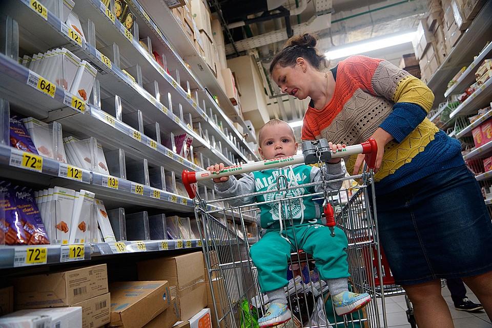 Гипермаркеты долгое время воспринимались у нас не только как место, где можно купить продуктов, но и как способ провести время