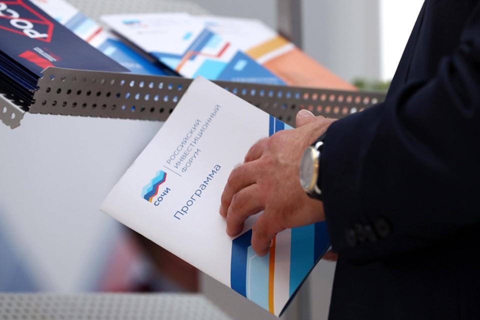 Подробная программа Форума размещена на официальном сайте мероприятия