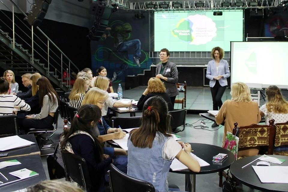 Пуровские школьники займутся распределением бюджета Фото: puradm.ru
