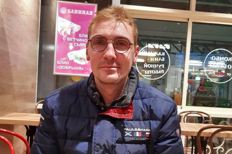 Тот самый московский турист Евгений Миронов. Фото: личный архив.